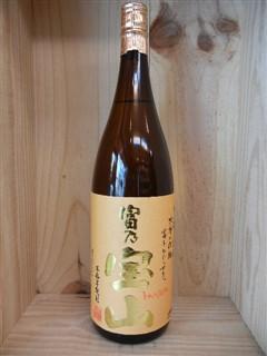 送料一律700円!芋焼酎  『富乃宝山』 1800ml  6本セット【西酒造】