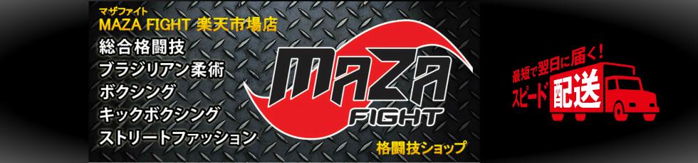 MAZA FIGHT 楽天市場店:海外で人気の格闘技ブランド商品を取り扱っています!