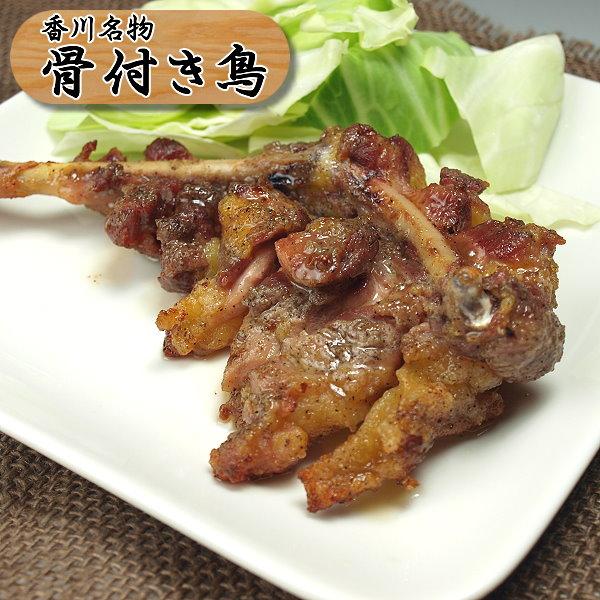 <セール&特集> ミートピアサヌキオリジナル さぬき香川の骨付き鳥 冷凍品 骨付き鳥 おや鶏もも肉 国産親鶏 1本 オーブン焼 出荷