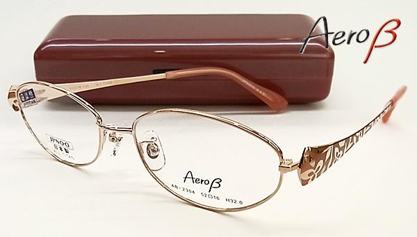 【Aeroβ】エアロβ純日本製チタン眼鏡メガネフレームAB2304-PG レディース (度入り対応/フィット調整対応
