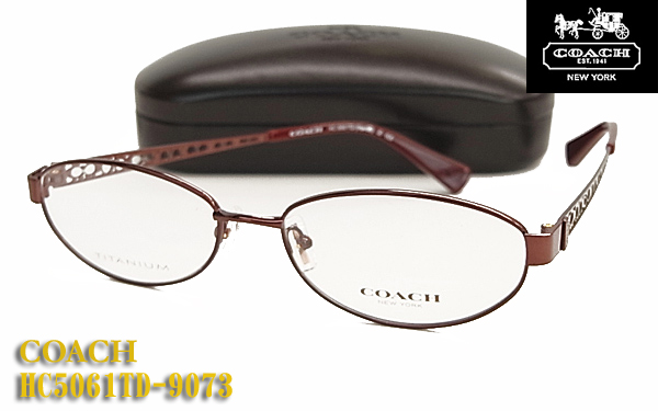 【COACH】コーチ眼鏡メガネフレーム HC5061TD-9073 伊達眼鏡対応(度入り対応/フィット調整対応/送料無料!【smtb-KD】
