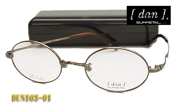 【DUN】ドゥアン 日本製 ゴムメタルチタン 眼鏡メガネフレーム DUN103-01 ラウンド アンティークゴールド(度入り対応/フィット調整対応