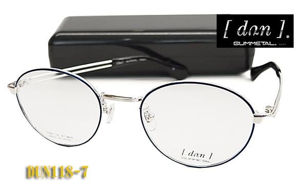【DUN】ドゥアン 日本製 ゴムメタルチタン 眼鏡メガネフレーム DUN118-7 クラシック(度入り対応/フィット調整対応
