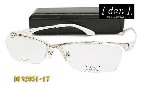 【DUN】ドゥアン 日本製 ゴムメタルチタン 眼鏡メガネフレーム DUN2051-17(度入り対応/フィット調整対応