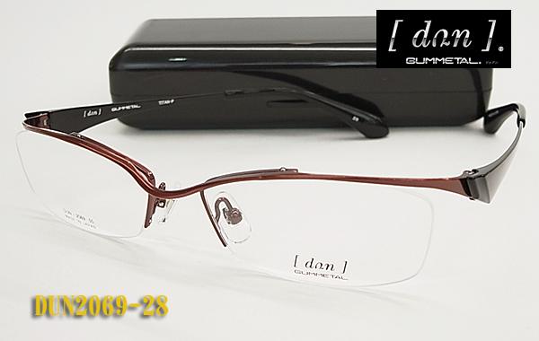 【DUN】ドゥアン 日本製 ゴムメタルチタン 眼鏡メガネフレーム DUN2069-28(度入り対応/フィット調整対応