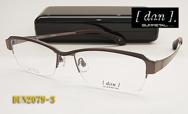 【DUN】ドゥアン 日本製 ゴムメタルチタン 眼鏡メガネフレーム DUN2079-3(度入り対応/フィット調整対応