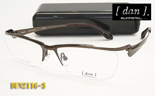 【DUN】ドゥアン 日本製 ゴムメタルチタン 眼鏡メガネフレーム DUN2116-3(度入り対応/フィット調整対応