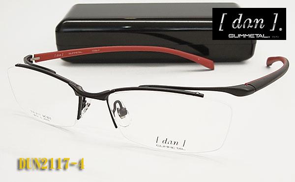 【DUN】ドゥアン 日本製 ゴムメタルチタン 眼鏡 メガネフレーム DUN2117-4 (度入り対応/フィット調整対応