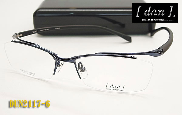 【DUN】ドゥアン 日本製 ゴムメタルチタン 眼鏡 メガネフレーム DUN2117-6 (度入り対応/フィット調整対応