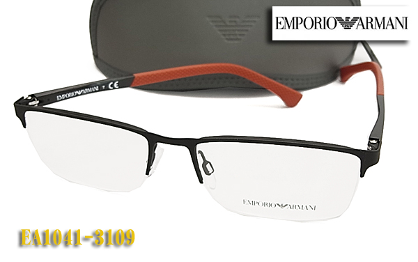【EMPORIO ARMANI】エンポリオアルマーニ 眼鏡 メガネフレーム EA1041-3109 (度入り対応/フィット調整対応/送料無料【smtb-KD】