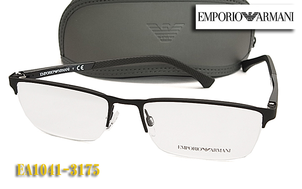 【EMPORIO ARMANI】エンポリオアルマーニ 眼鏡 メガネフレーム EA1041-3175 (度入り対応/フィット調整対応/送料無料【smtb-KD】