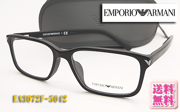 【EMPORIO ARMANI】エンポリオアルマーニ 眼鏡 メガネフレーム EA3072F-5042 (度入り対応/フィット調整対応/送料無料【smtb-KD】