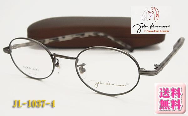 【JOHN LENNON】ジョン・レノン 眼鏡 メガネフレーム JL-1037-4 オーバル 丸/伊達眼鏡/日本製/チタン(度入り対応/フィット調整対応/送料無料!【smtb-KD】