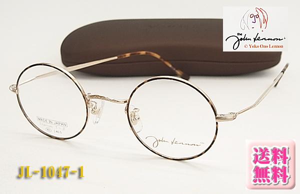 【JOHN LENNON】ジョン・レノン眼鏡メガネフレームJL-1047-1 チタン/丸めがね/ダテ/日本製(度入り対応/フィット調整対応/送料無料!【smtb-KD】