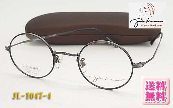 【JOHN LENNON】ジョン・レノン眼鏡メガネフレームJL-1047-4 チタン/丸めがね/ダテ/日本製(度入り対応/フィット調整対応/送料無料!【smtb-KD】