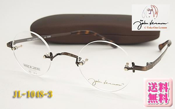 【JOHN LENNON】ジョン・レノン眼鏡メガネフレームJL-1048-3 フチナシ/丸めがね/ダテ/日本製(度入り対応/フィット調整対応/送料無料!【smtb-KD】