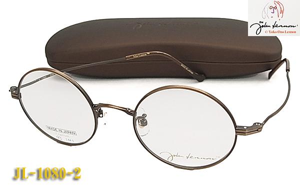 【JOHN LENNON】ジョン・レノン 眼鏡 メガネ フレームJL-1080-2 チタン/丸めがね/ダテ/日本製(度入り対応/フィット調整対応/送料無料!【smtb-KD】