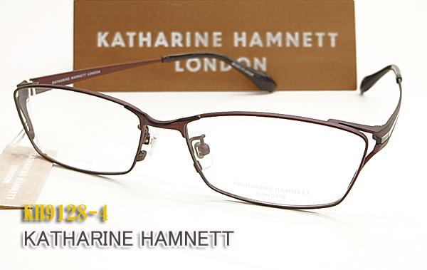 【KATHARINE HAMNETT】 キャサリン・ハムネット 眼鏡 メガネフレーム KH9128-4 (度入り対応/フィット調整対応/送料無料!【smtb-KD】