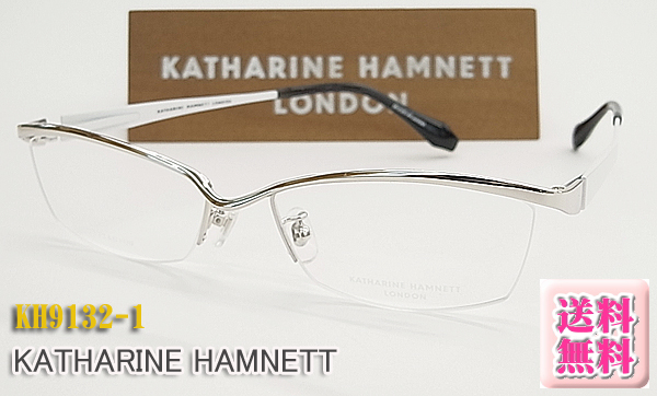 【KATHARINE HAMNETT】 キャサリン・ハムネット眼鏡メガネフレーム KH9132-1 板バネ丁番 (度入り対応/フィット調整対応/送料無料!【smtb-KD】
