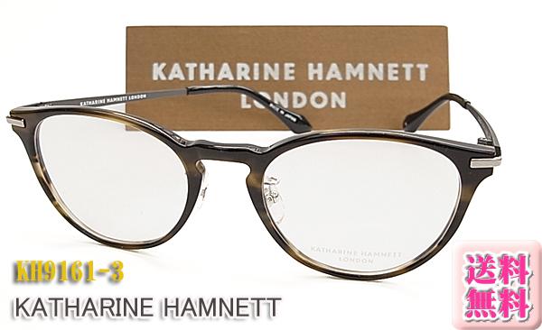 【KATHARINE HAMNETT】 キャサリン・ハムネット 眼鏡 メガネ フレーム KH9161-3 ボストン (度入り対応/フィット調整対応/送料無料!【smtb-KD】