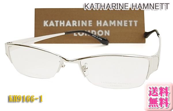 【KATHARINE HAMNETT】 キャサリン・ハムネット眼鏡メガネフレーム KH9166-1 (度入り対応/フィット調整対応/送料無料!【smtb-KD】