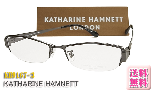 【KATHARINE HAMNETT】 キャサリン・ハムネット 眼鏡 メガネ フレーム KH9167-3 日本製 チタン(度入り対応/フィット調整対応/送料無料!【smtb-KD】