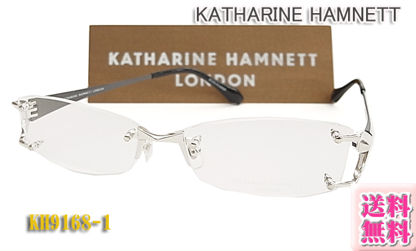 【KATHARINE HAMNETT】 キャサリン・ハムネット 眼鏡 メガネフレーム KH9168-1 フチナシ (度入り対応/フィット調整対応/送料無料!【smtb-KD】