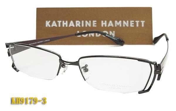 【KATHARINE HAMNETT】 キャサリン・ハムネット 眼鏡メガネ フレーム KH9179-3 日本製 チタン(度入り対応/フィット調整対応/送料無料!【smtb-KD】