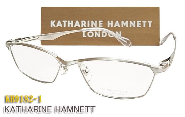 【KATHARINE HAMNETT】 キャサリン・ハムネット 眼鏡メガネ フレーム KH9182-1 日本製 チタン(度入り対応/フィット調整対応/送料無料!【smtb-KD】