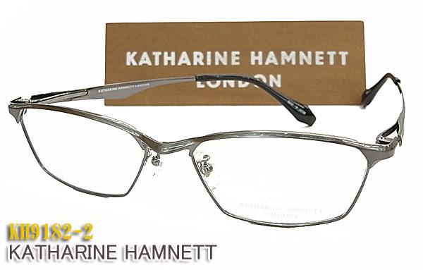 【KATHARINE HAMNETT】 キャサリン・ハムネット 眼鏡メガネ フレーム KH9182-2 日本製 チタン(度入り対応/フィット調整対応/送料無料!【smtb-KD】