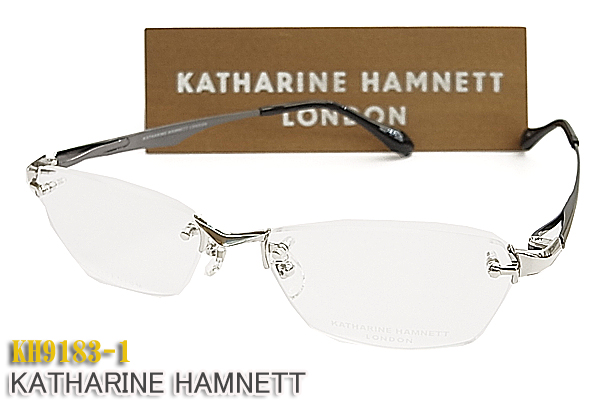 【KATHARINE HAMNETT】 キャサリン・ハムネット 眼鏡 メガネフレーム KH9183-1 フチナシ (度入り対応/フィット調整対応/送料無料!【smtb-KD】