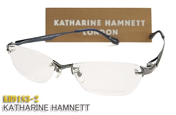 【KATHARINE HAMNETT】 キャサリン・ハムネット 眼鏡 メガネフレーム KH9183-2 フチナシ (度入り対応/フィット調整対応/送料無料!【smtb-KD】