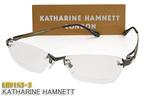 平和・反核など社会派デザイナー 【KATHARINE HAMNETT】 キャサリン・ハムネット 眼鏡 メガネフレーム KH9183-3 フチナシ (度入り対応/フィット調整対応/送料無料!【smtb-KD】