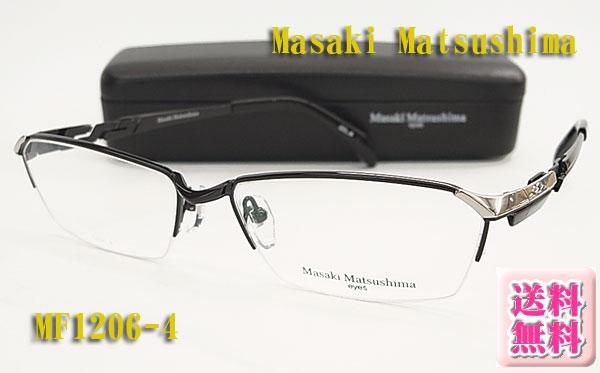 【Masaki Matsushima】マサキマツシマ 眼鏡 メガネ フレーム MF1206-4 (度入り対応/フィット調整可/送料無料【smtb-KD】