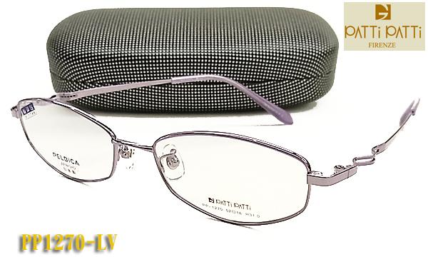 PATTiPATTi(パティパティ) 眼鏡メガネフレーム日本製エアーチタンPP1270-LV 超弾性 ゼログラ(度入り対応/フィット調整対応 送料無料!【smtb-KD】