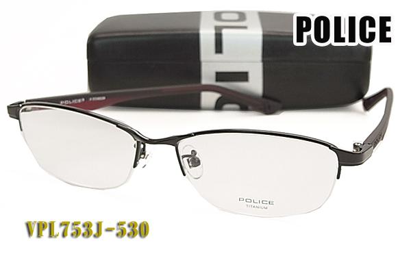 【POLICE】ポリス 眼鏡 メガネフレーム VPL753J-530(0530) 伊達メガネにOK (度入り対応/フィット調整対応
