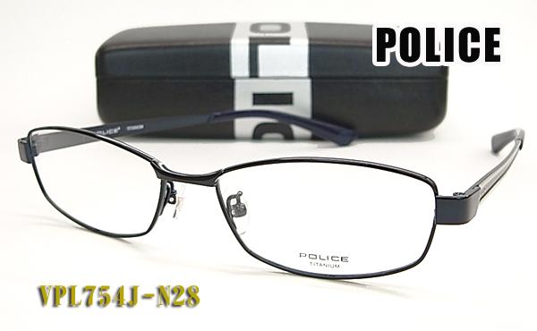 【POLICE】ポリス 眼鏡 メガネフレーム VPL754J-N28 伊達メガネにもOK (度入り対応/フィット調整対応