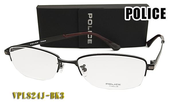 【POLICE】ポリス 眼鏡 メガネ フレーム VPL824J-BK3 正規品 伊達メガネにOK (度入り対応/フィット調整対応