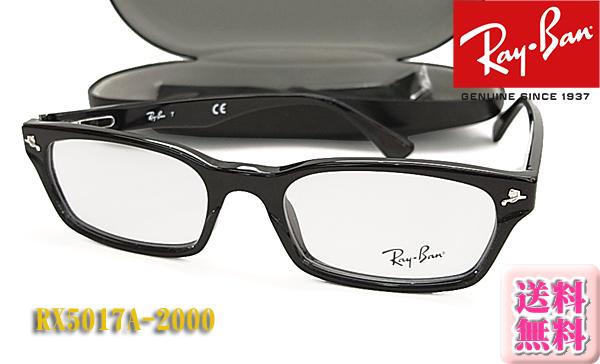 【Ray-Ban】レイバン 眼鏡 メガネフレーム RX5017A-2000 伊達メガネにも (度入り対応/フィット調整対応/送料無料【smtb-KD】
