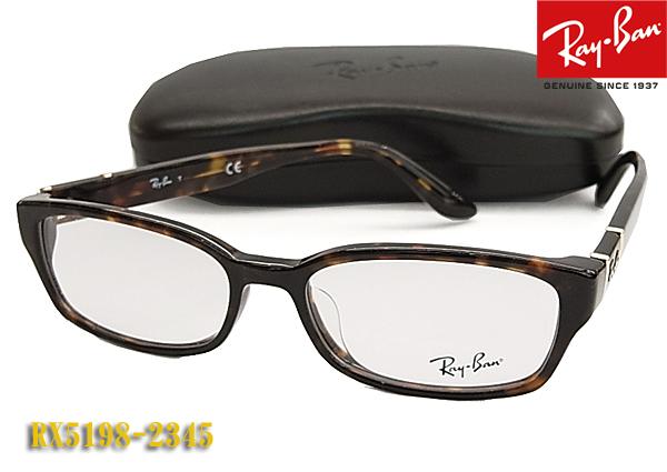【Ray-Ban】レイバン 眼鏡 メガネフレーム RX5198-2345 伊達メガネに!(度入り対応/フィット調整可/送料無料【smtb-KD】