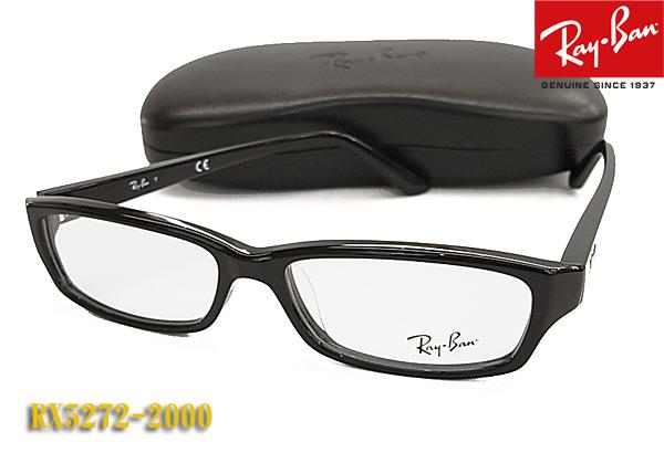 【Ray-Ban】レイバン 眼鏡 メガネフレーム RX5272-2000 伊達メガネに!(度入り対応/フィット調整可/送料無料【smtb-KD】