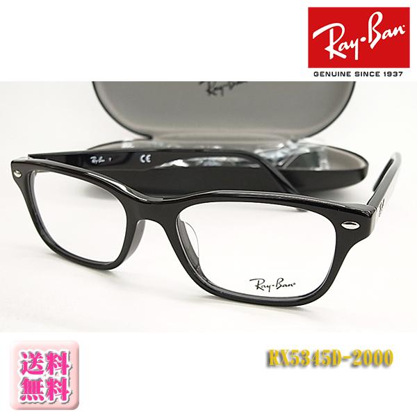 【Ray-Ban】レイバン 眼鏡 メガネフレーム RX5345D-2000 伊達メガネ(度入り対応/フィット調整可/送料無料【smtb-KD】
