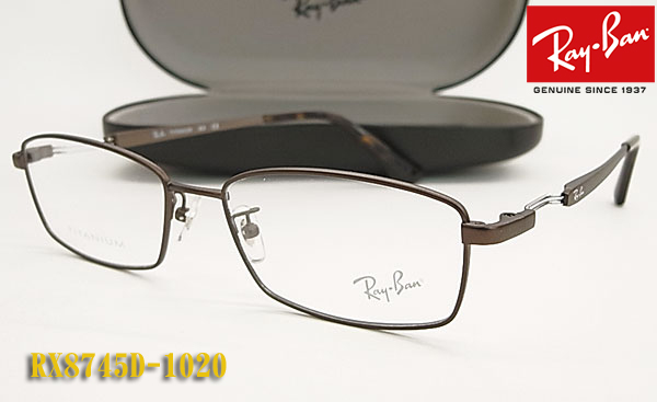 【Ray-Ban】レイバン眼鏡メガネフレーム RX8745D-1020 チタン(度入り対応/フィット調整可/送料無料!【smtb-KD】