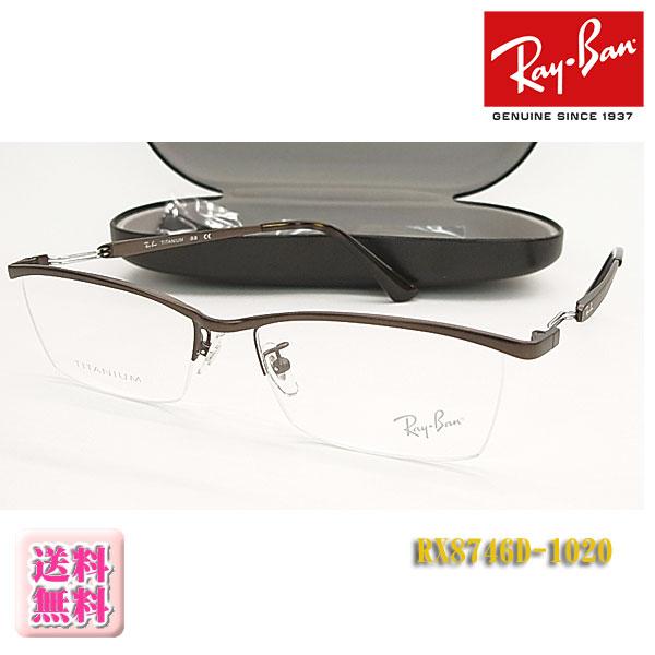 【Ray-Ban】レイバン眼鏡メガネフレーム RX8746D-1020 チタン(度入り対応/フィット調整可/送料無料!【smtb-KD】