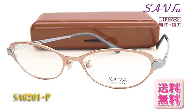 【SAV-fu】(サブフ) 眼鏡 メガネ フレーム SA6201-P ダテ/日本製(度入り対応/フィット調整対応/送料無料!【smtb-KD】
