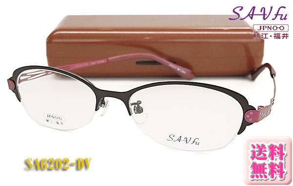 【SAV-fu】(サブフ) 眼鏡 メガネ フレーム SA6202-DV ダテ/日本製(度入り対応/フィット調整対応/送料無料!【smtb-KD】