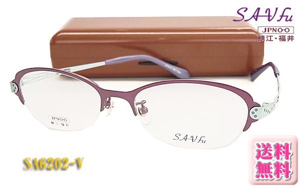 【SAV-fu】(サブフ) 眼鏡 メガネ フレーム SA6202-V ダテ/日本製(度入り対応/フィット調整対応/送料無料!【smtb-KD】