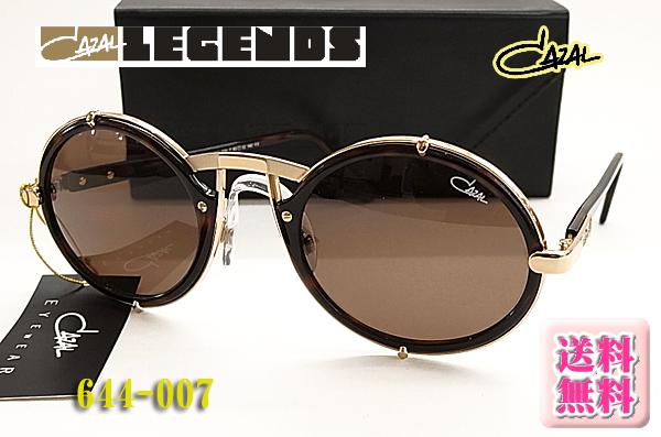 【CAZAL】カザール サングラス LEGENDS 644-007 ラウンド (丸眼鏡) (度入り対応/フィット調整対応/送料無料!【smtb-KD】