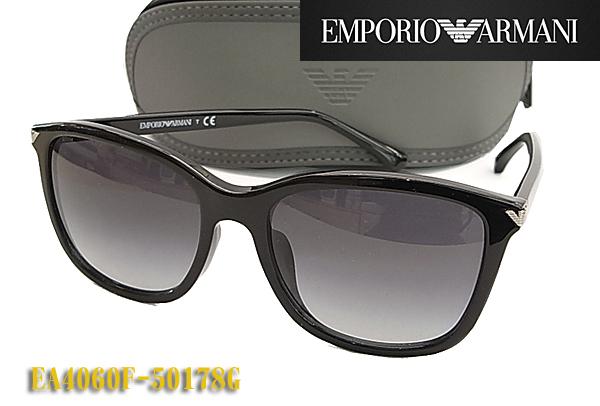 【EMPORIO ARMANI】エンポリオ アルマーニ サングラス EA4060F-50178G (度入り対応/フィット調整対応/送料無料【smtb-KD】