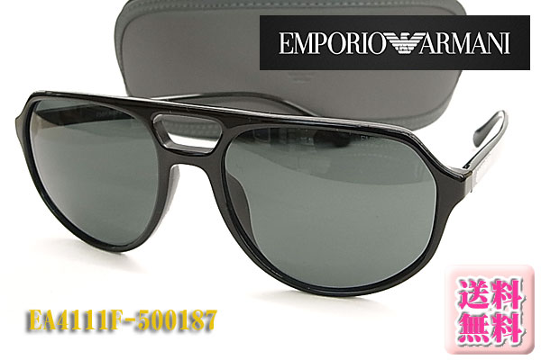 【EMPORIO ARMANI】エンポリオ アルマーニ サングラス EA4111F-500187 (度入り対応/フィット調整対応/送料無料【smtb-KD】